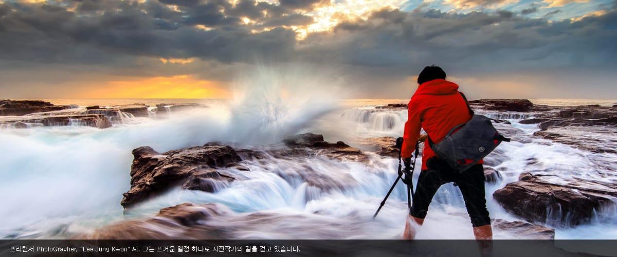 프리랜서 PhotoGrapher, 'Lee Jung Kwon' 씨. 그는 뜨거운 열정 하나로 사진작가의 길을 걷고 있습니다.
