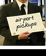 공항 픽업 서비스