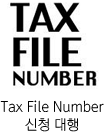 Tax File Number 신청 대행